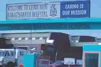 Chris Hani Baragwanath management under scrutiny