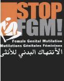 Call to end female genital mutilation